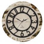 Часы настен. Вега П1-242/6-242 Письмо 111