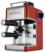 Кофеварка  CENTEK CT-1161 (0,24) капучино и эспрессо