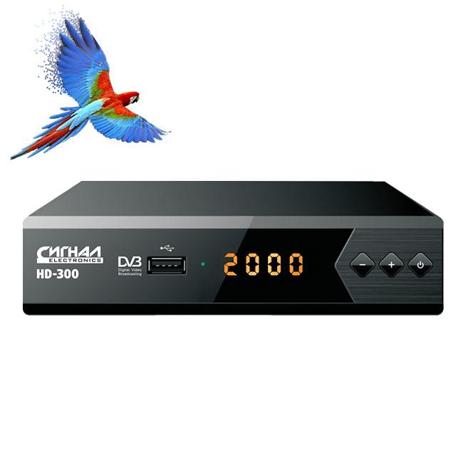Цифровая приставка Сигнал HD-300